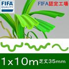 人工芝 ロール 1mx10m 芝丈35mm FIFA fifa 認定工場 芝生マット 人工芝生 人工芝マット 人工芝ロール 芝生 ロールタイプ 固定ピン 庭 ベランダ テラス バルコニー ガーデニング ガーデン 屋上緑化 u字ピン 水はけ