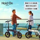 Hold On(ホールド オン) Q1J ナイトブルー