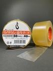 URAKテープ「リノリウム・養生テープ」 50mm×40m 4巻