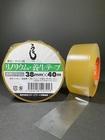 URAKテープ「リノリウム・養生テープ」 38mm×40m 1箱(36巻)