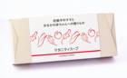 妊娠中のママとおなかの赤ちゃんへの贈りもの マタニティスープギフト21食セット(4種類スープ)葉酸・鉄分・カルシウム配合