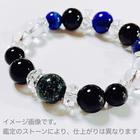 ~kaoru.stone~ 「あなたに必要」な石で作るオーダーメイドの開運ブレス 【男性用】 左手用引き寄せブレスレット (メインが12mmサイズのストーン)