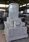 人は先祖と共に… 生きてるからこそ「ありがとう~」 日本石材製品製造丘カロート 墓石 お墓 文字彫刻 カロート付 工事完成 安い 供養塔