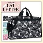 可愛い猫ちゃんのイラストと英字ロゴがオシャレなボストンバッグ♪【CAT LETTER】【2020新作】ねこ ネコ