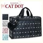 猫のシルエットとドット文字が可愛いボストンバッグ♪【CAT DOT-キャットドット-】【2020新作】