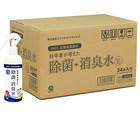 科学者が考えた除菌・消臭水 380mlスプレーボトル 箱
