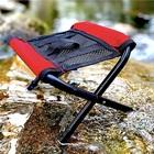 【送料無料】ポケットに入る折りたたみ椅子 スーパーポケットチェア