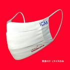 ICM HeiQ VIROCLOCK マスク V1 5枚セット