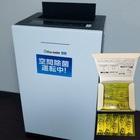 空気清浄機 ウイルスウォッシャー ESCO消臭・除菌パウダー イエロー1箱 40包入セット