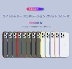 APPLE IPHONE ライトシャドー ジェネレーション シリーズケース(強化ガラスフィルム付き)