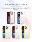APPLE IPHONE キャンディー カラー シリーズ(強化ガラスフィルム付き)