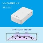 【日本製】マスク除菌ケース「紫外君」シングル照射タイプ ※沖縄、一部地域、離島への配送につきましては追加送料を頂戴する場合がございます。