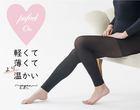【送料無料】パフィールオン温・10分丈ボトムインナー【2枚セット】