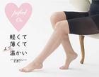 【送料無料】パフィールオン温・5分丈ボトムインナー 【2枚セット】