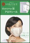 マスク用アロマシール [ 30枚入り ] 1シート[C10 CLEAR TEA TREE]