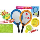 【送料無料】どでかテニス!