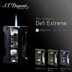 【送料無料】S.T Dupont デュポン ターボライター Defi Extreme