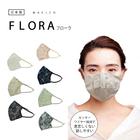 MAS+CO Flora(1枚入) 【全国一律送料83円】※日時指定不可