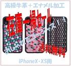 iPhone X XS 本革 送料込み 送料無料 大好評中 レザー 携帯ケース スマホケース ケース カバー 韓国 スマホ 携帯カバースマホカバー スマートフォン スマホ イタリアンレザー 春カラー エナメル