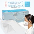 【送料無料】ナフィアス N95マスク 30枚入