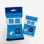 【送料無料】除菌スマホクリーナー10包入り 10個まとめ