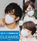 【ariga10mask】3層立体 抗菌抗ウイルスマスク