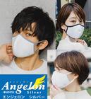 【ariga10mask】2層立体抗菌マスク