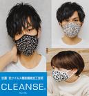 【ariga10mask】3層立体 抗菌リバーシブルマスク