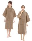 【送料無料】リラクシータオルポンチョ コットン100% バスローブ サウナポンチョ サーフィンポンチョ(モカベージュ)