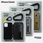 【送料無料】Wrapup for iPhone12mini