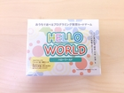 プログラミング的思考カードゲーム 『HELLO WORLD』