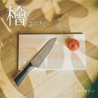 【本格】国産ヒノキ まな板 konoki 【送料無料】