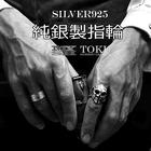 【送料無料】スパルタ 指輪 メンズ シンプル おシルバー925 シルバーリング 太め 大きいサイズ 男性 凹凸 キラキラ 幅広