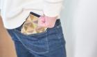 P.a.d Banana Leaf Product 二つ折り財布