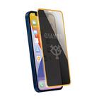 ジャイアンツ強化ガラス保護フィルム【i-Phone12,12Pro 6.1インチ用】【送料無料】(沖縄・・北海道・離島配送不可)