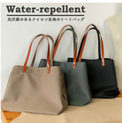 Water-repellent トートバッグ