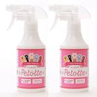 ペット用品の除菌消臭水 Petotte(ぺっとって)300mlスプレー2本セット なめても安心! ジオメディカル 【送料無料】 ※沖縄、離島へは別途送料が発生します