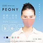 【送料無料】MAS+CO PEONY1枚入(ピンク)