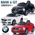 【送料無料】電動乗用カー BMW/BMW 6 GT