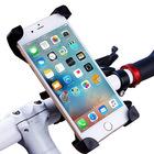 自転車用マウントフォルダー