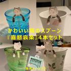 猫 ティースプーン4本セット【送料無料】