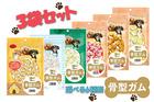 PETRO ( ペトロ ) 犬用 骨型ガムSS 3袋セット(計36本入り)