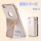 【送料無料】iphone6/6plusケース  アイフォン6/6plus貴族シリーズ 金属ケース+TPU+本格レザーカバー