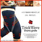 Trick Wave Shorts Girdle《トリックウェーブショーツガードル》