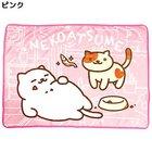 【送料無料】ねこあつめ ひざ掛け あったかブランケット 2nd ピンク