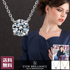 【送料無料】【EVER BRILLIANCE】両引きネックレス(3サイズ/2カラー)