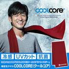 【送料無料】クールコア スーパークーリングタオル冷感スポーツタオル COOLCORE/クールコア カラー:RED