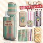 iQOS アイコス シール 側面付 両面セット スキンシール デコ アイコスシール カバー ケース aikosu 全面 iQOSシール iqos 送料無料