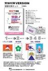 残像メンタルカード (受験対策)