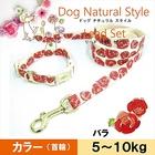 【送料無料】フルーリ/バラ(S)花さかり首輪&リードセットト《5~10kgの小型犬用》ペッツルート
